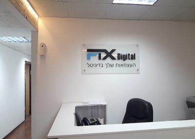 שלט זכוכית עבור FIX digital